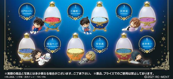 名探偵コナン Dreaming Egg 6個入りBOX[リーメント]《07月予約》