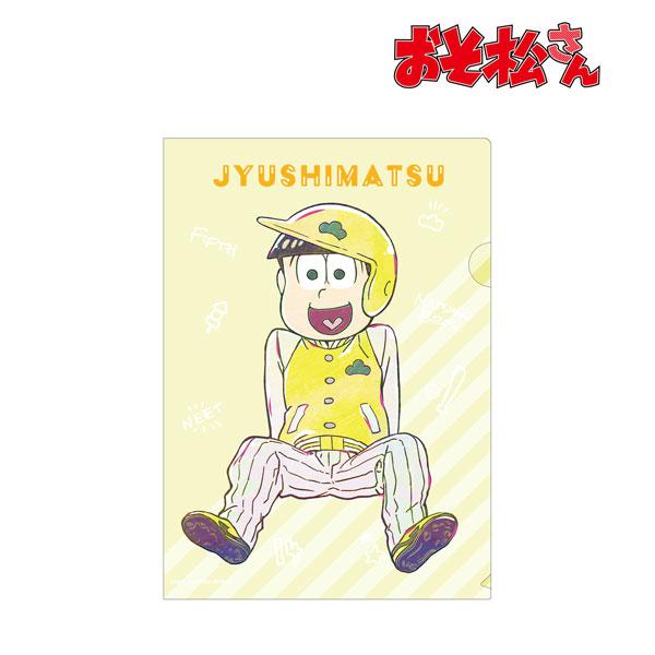 おそ松さん 十四松 Ani-Art 第3弾 クリアファイル[アルマビアンカ]《在庫切れ》