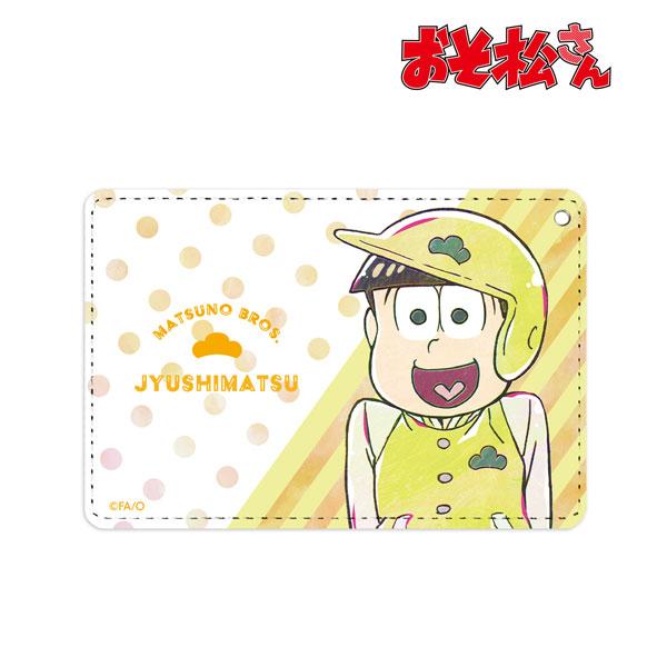 おそ松さん 十四松 Ani-Art 第3弾 1ポケットパスケース[アルマビアンカ]《07月予約》