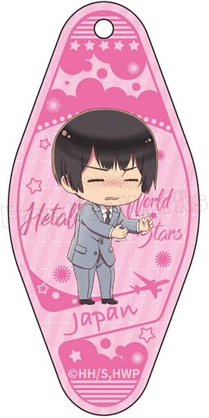 ヘタリア World★Stars モーテルキーホルダー 日本[フロンティアワークス]《在庫切れ》