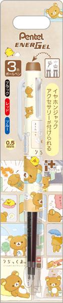 PR03601 リラックマ 『あなたのそばにリラックマ』テーマ エナージェルボールペン3C[サンエックス]《発売済・在庫品》