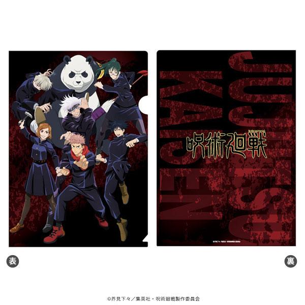クリアファイル「呪術廻戦」01/集合デザイン[A3]《06月予約》