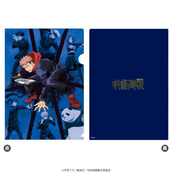 クリアファイル「呪術廻戦」02/集合デザイン[A3]《06月予約》