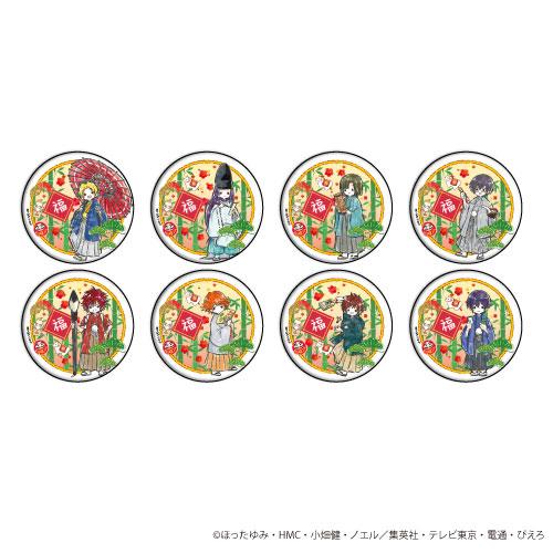缶バッジ「ヒカルの碁」08/お正月ver. グラフアート 8個入りBOX[A3]《06月予約》