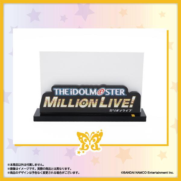 「アイドルマスター」シリーズ15周年記念 ロゴ名刺スタンド アイドルマスター ミリオンライブ! Ver.[あみあみ]《07月予約》