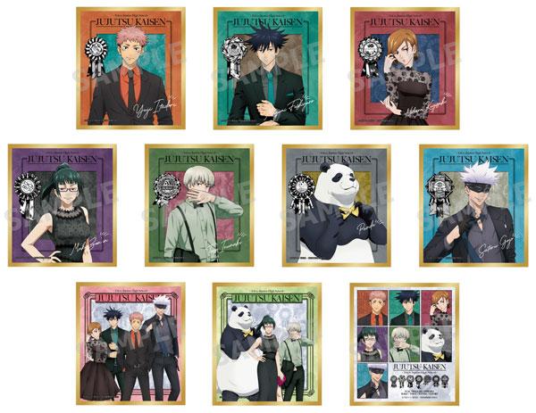 呪術廻戦 トレーディングミニ色紙 パーティーver. 10個入りBOX[キャビネット]《07月予約》