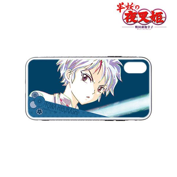 半妖の夜叉姫 日暮とわ Ani-Art 強化ガラスiPhoneケース(11 Pro Max)[アルマビアンカ]《08月予約》