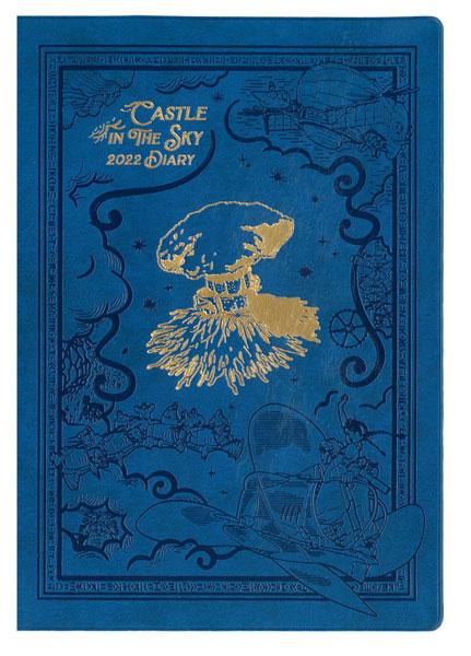 スタジオジブリ 2022スケジュール帳(大判) 天空の城ラピュタ[エンスカイ]《在庫切れ》