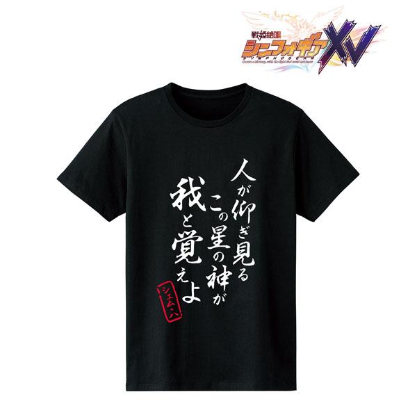 戦姫絶唱シンフォギアXV シェム・ハ セリフTシャツ メンズ S[アルマビアンカ]《在庫切れ》