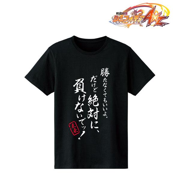 戦姫絶唱シンフォギアAXZ 小日向未来 セリフTシャツ メンズ S[アルマビアンカ]《在庫切れ》