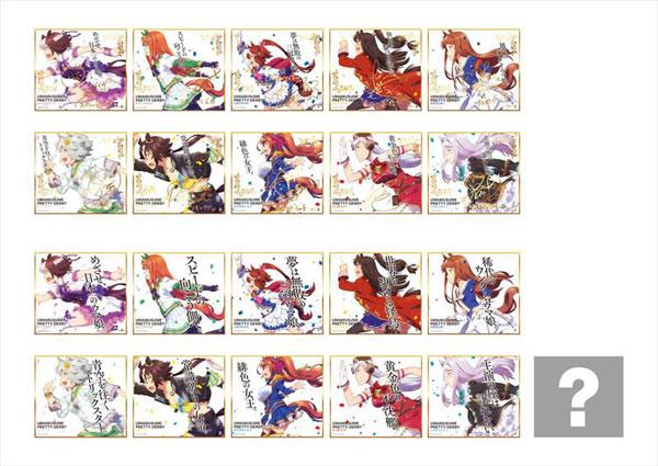 ウマ娘プリティーダービー トレーディングmini色紙 10個入りBOX(再販)[プロデュース216]《08月予約》