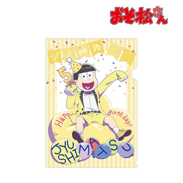 おそ松さん 描き下ろしイラスト 松野十四松 バルーンバースデーver. クリアファイル[アルマビアンカ]《在庫切れ》