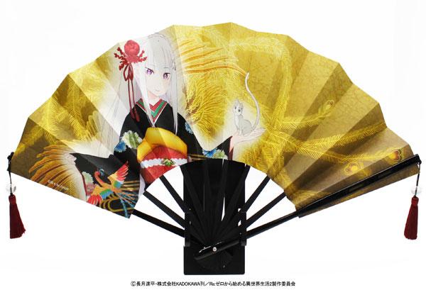 【限定販売】Re:ゼロから始める異世界生活 飾り扇子 エミリア・エキドナ[舞扇堂]【送料無料】《発売済・在庫品》