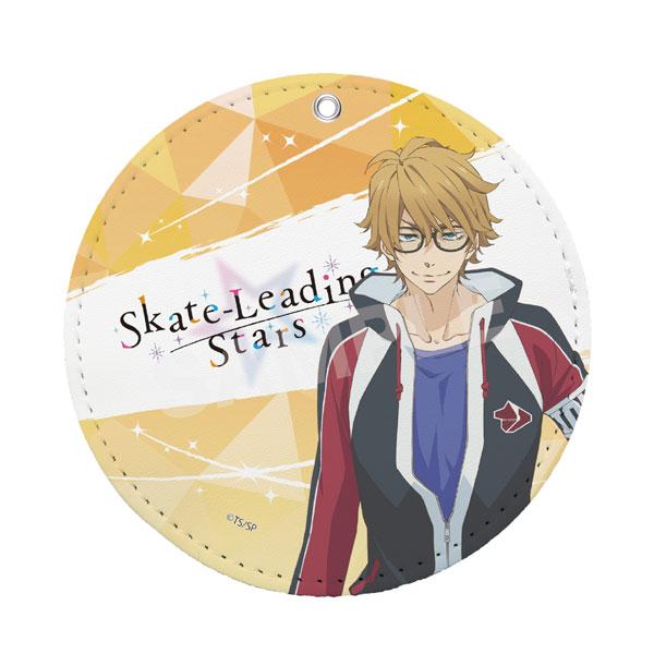 スケートリーディング☆スターズ レザーコースターキーホルダー 02 流石井隼人[CS.FRONT]《在庫切れ》
