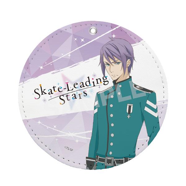 スケートリーディング☆スターズ レザーコースターキーホルダー 04 姫川泉澄[CS.FRONT]《在庫切れ》