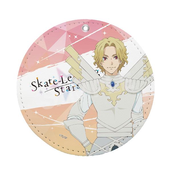 スケートリーディング☆スターズ レザーコースターキーホルダー 05 久遠寺夢空[CS.FRONT]《在庫切れ》