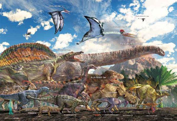 ジグソーパズル 恐竜大きさ比べ 80ピース (80-031)[ビバリー]《06月予約》