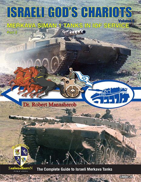 IDF 神の戦車 Vol.2 メルカバMk1 Part.2 IDFにおける歴史と運用 (書籍)[Sabinga Martin Publications]《06月予約》