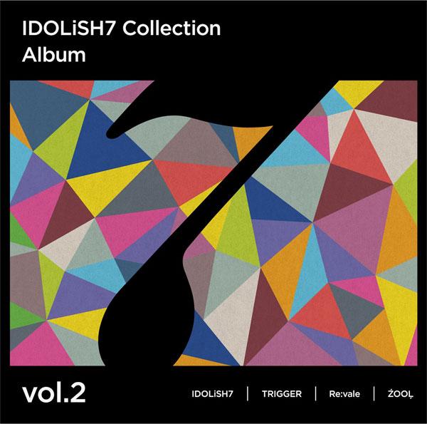 【特典】CD IDOLiSH7、TRIGGER、Re:vale、ZOOL / アイドリッシュセブン Collection Album vol.2[ランティス]《在庫切れ》