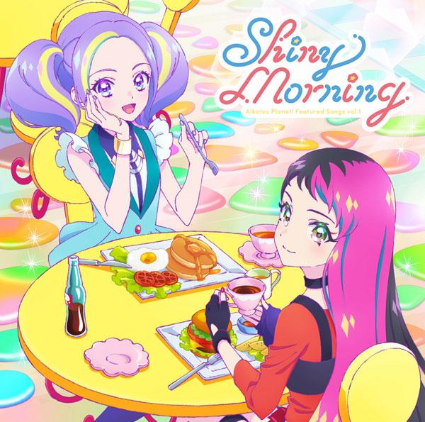 CD STARRY PLANET☆ / テレビ番組『アイカツプラネット!』 挿入歌シングル1「Shiny Morning」[ランティス]《在庫切れ》
