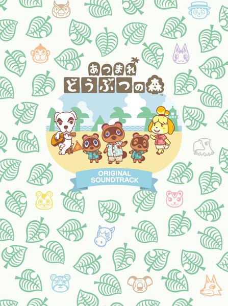 CD 「あつまれ どうぶつの森」オリジナルサウンドトラック 初回数量限定生産盤[日本コロムビア]《06月予約》