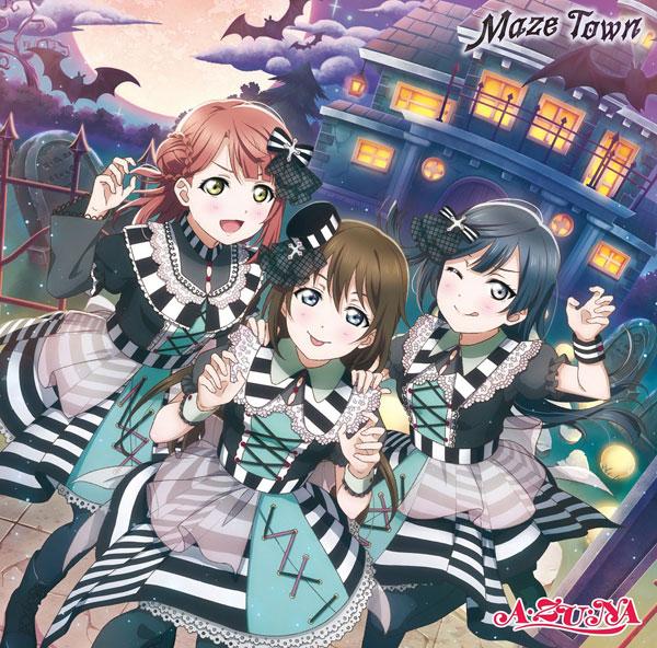 CD A・ZU・NA / 『ラブライブ!虹ヶ咲学園スクールアイドル同好会』A・ZU・NA 2ndシングル「Maze Town」[ランティス]《発売済・在庫品》