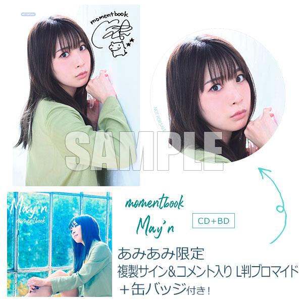 【あみあみ限定特典】CD May'n / momentbook CD+BD[Digital Double]《06月予約》