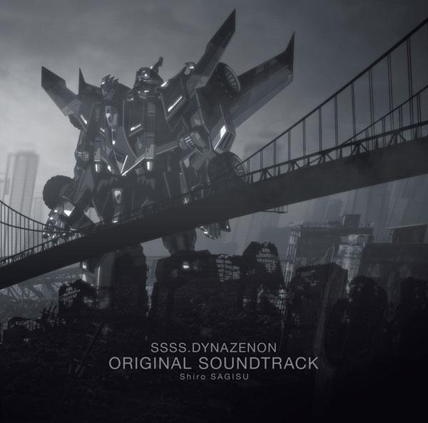 CD SSSS.DYNAZENON ORIGINAL SOUNDTRACK[ポニーキャニオン]《06月予約》