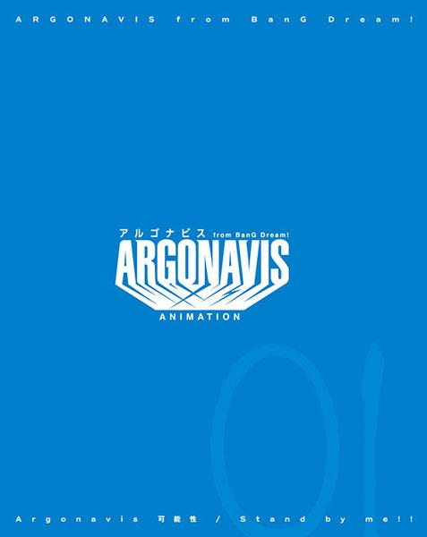 【特典】CD Argonavis / 可能性/Stand by me!! Blu-ray付生産限定盤[ブシロードミュージック]《07月予約》