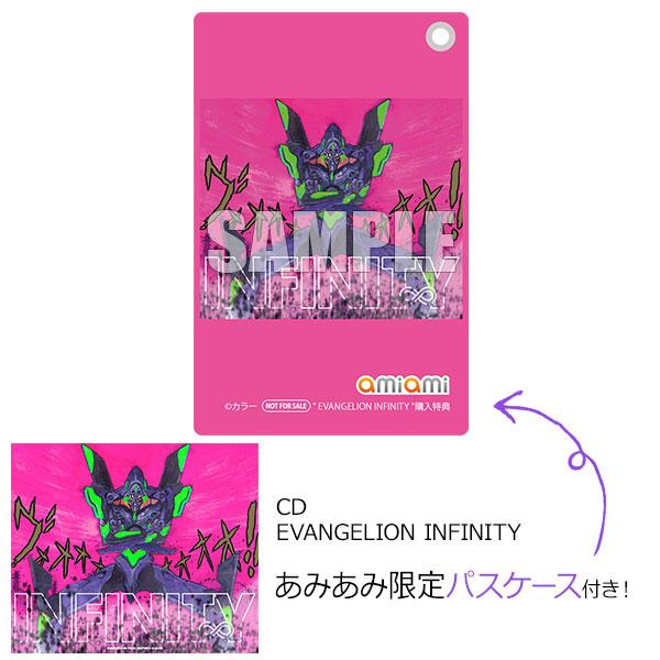 【あみあみ限定特典】CD EVANGELION INFINITY[キングレコード]《在庫切れ》