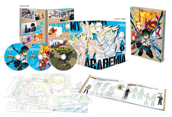 DVD 僕のヒーローアカデミア 5th DVD Vol.3 初回生産限定版[東宝]《11月予約》