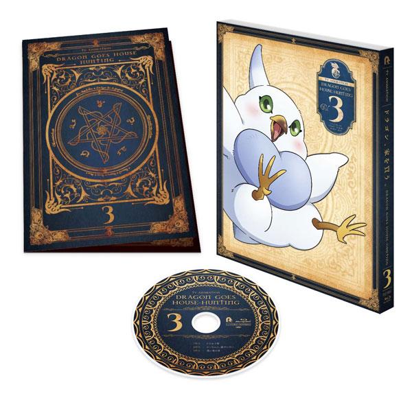 BD アニメ「ドラゴン、家を買う。」 Blu-ray 第3巻[ポニーキャニオン]《08月予約》