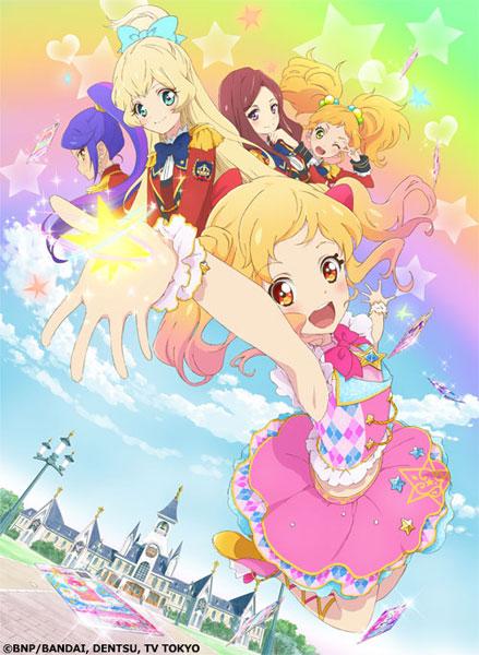 BD アイカツスターズ! 5th anniversary ALL☆STARS Blu-ray BOX[ハピネット]【送料無料】《11月予約》