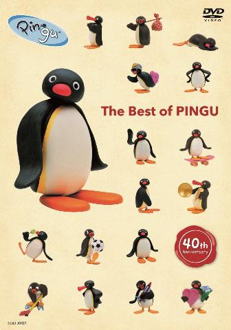 DVD ピングー40th Anniversary The Best of PINGU[ポニーキャニオン]《06月予約》