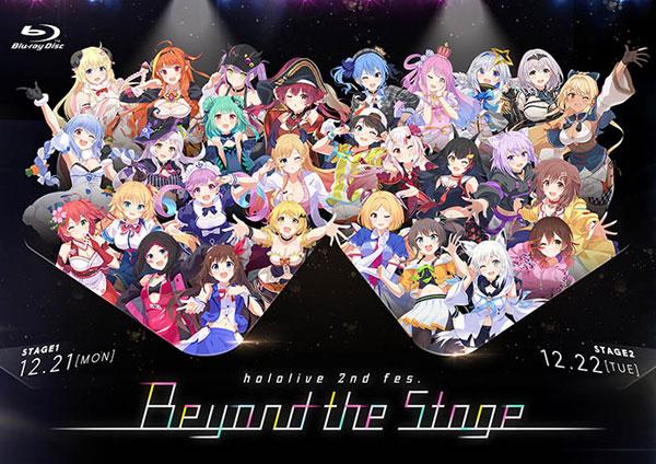 【特典】BD hololive 2nd fes. Beyond the Stage (Blu-ray Disc)[カバー]《06月予約》
