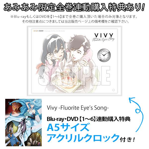 BD Vivy -Fluorite Eye's Song- 6 完全生産限定版(Blu-ray Disc)[アニプレックス]《11月予約》