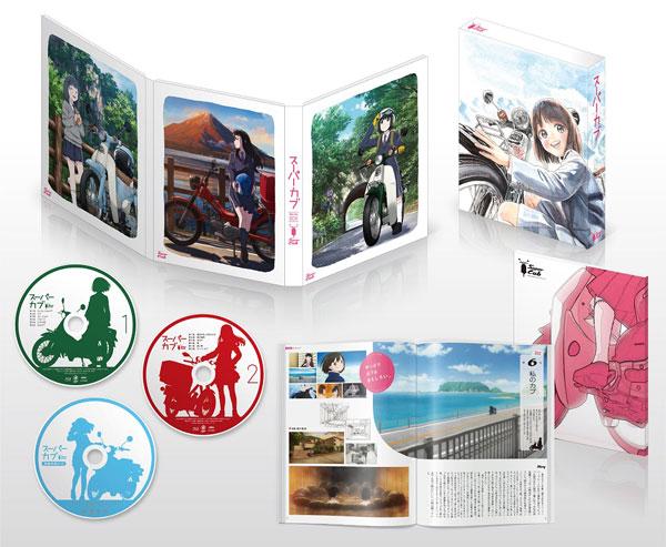BD スーパーカブ Blu-ray BOX[KADOKAWA]【送料無料】《08月予約》