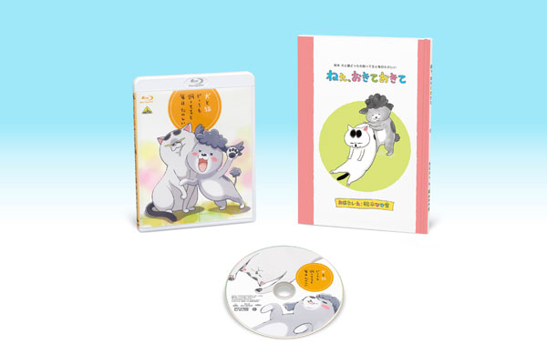 【特典】BD 犬と猫どっちも飼ってると毎日たのしい Blu-ray 初回限定生産[バンダイナムコアーツ]《10月予約》