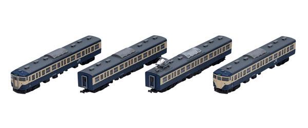 97923 特別企画品 JR113-2000系近郊電車(横須賀色・幕張車両センター114編成)セット (4両)[TOMIX]【送料無料】《発売済・在庫品》