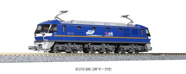 3092-2 EF210 300 (JRFマーク付)[特別企画品][KATO]《在庫切れ》