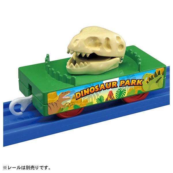 プラレールトーマス きかんしゃトーマス プラレール恐竜の骨運搬貨車[タカラトミー]《発売済・在庫品》