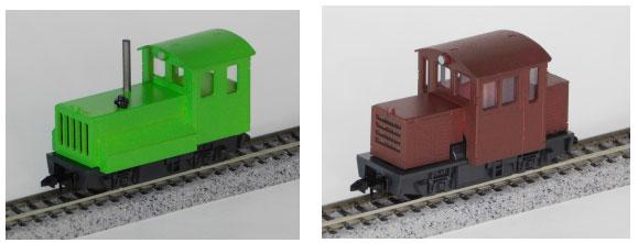 HNT-008K HOナロー ディーゼル機関車組立キット2種類セット[コスミック]《05月予約》