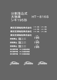 HT-816S 車輌標記ステッカー シキ195形用[コスミック]《発売済・在庫品》