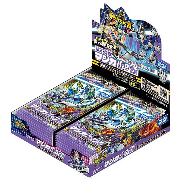 【特典】マジカパーティ MZ-09 マジカパック エピソード2 R 撃砕のワンナイト&ペガサイダー 20パック入りBOX[タカラトミー]《発売済・在庫品》