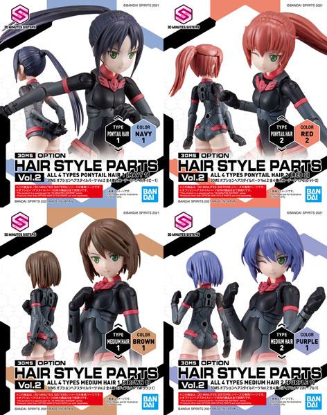 30MS オプションヘアスタイルパーツVol.2 全4種 プラモデル[BANDAI SPIRITS]《09月予約》