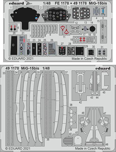 1/48 MiG-15bis エッチングパーツ (ブロンコ用)[エデュアルド]《在庫切れ》