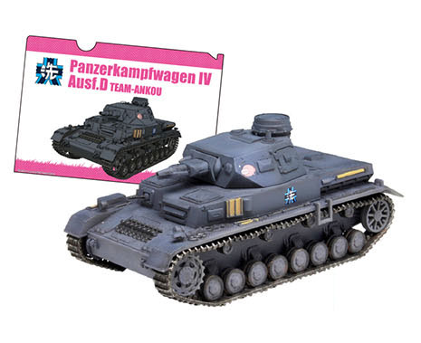 ガールズ&パンツァー 1/72 IV号戦車D型 あんこうチーム [最終章 第3話特別パッケージ版] プラモデル[プラッツ]《在庫切れ》