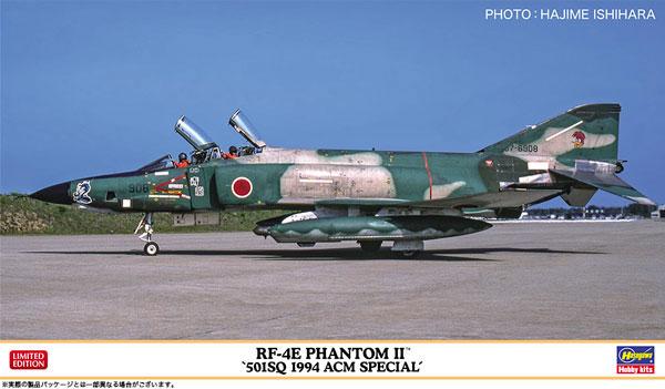 """1/72 RF-4E ファントムII""""501SQ 1994 戦競スペシャル"""" プラモデル[ハセガワ]《06月予約》"""