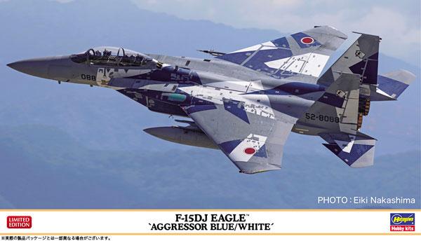 """1/72 F-15DJ イーグル""""アグレッサー ブルー/ホワイト"""" プラモデル[ハセガワ]《06月予約》"""