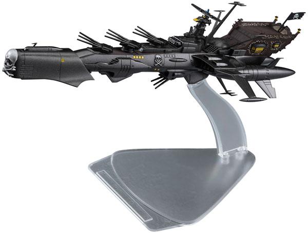 1/2500 宇宙海賊戦艦 アルカディア 三番艦[改] 強攻型 プラモデル[ハセガワ]《06月予約》